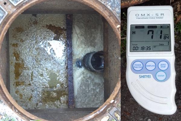 水一環導入後2週間:臭気71ppm