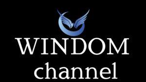 ウィンダムチャンネル